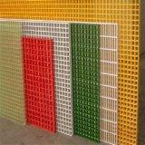 玻璃鋼格柵板 污水格柵施工方案