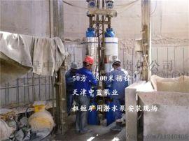 QK卧式矿用潜水泵现货