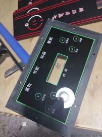 面板 铭板  工业器械面贴