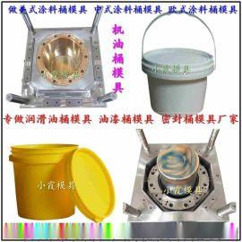 10升塑料涂料桶模具制造商
