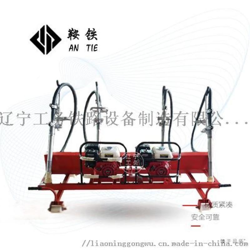 鞍鐵衝擊搗固鎬ND-50鐵路工程器械技術有哪些要領