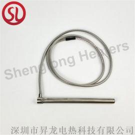 帶接線端子單頭電熱管
