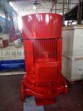 消防泵XBD3/20-HY