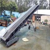 80厘米宽8米长钢丝绳升降粮食肥料装卸皮带输送机