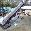 80釐米寬8米長鋼絲繩升降糧食肥料裝卸皮帶輸送機