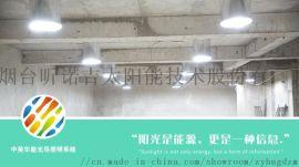 自然光还能消除居室内的霉气、抑制微生物的生长、改善室内环境。