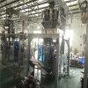 五金配件電子自動稱重立式包裝機 彈簧自動包裝機廠家