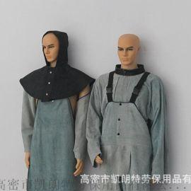 凱朗特牛皮電焊連帽電焊防護服