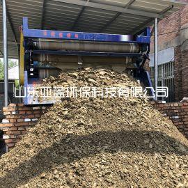带式压滤机  带式污泥脱水设备 洗砂场专用设备