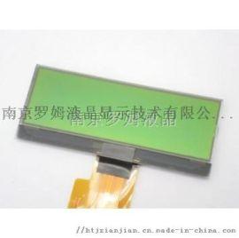 12232K3G液晶显示屏,电力仪表液晶,厂家直销
