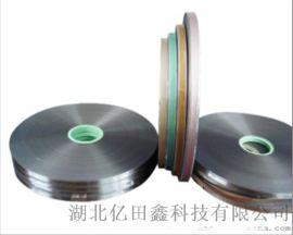 億田鑫HDMI高清線材傳輸專用展翅鋁箔
