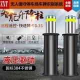 众鑫泰SJ01 智能自动升降柱 城市路障 防撞柱
