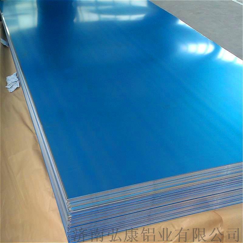3003鋁板廠家 3003鋁板供應商 鋁板現貨