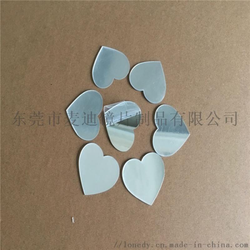 生产PS塑料镜片PMMA圆形镜子可加工孔位