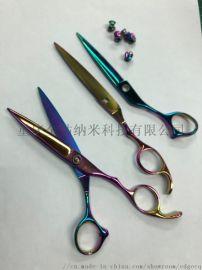 彩钛镀膜加工-彩钛剪刀