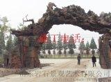 生态园大门效果图施工假树门头景区假山大门