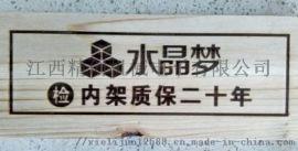 沙发木架烫标机 内木架烫字机 木制沙发烫画机
