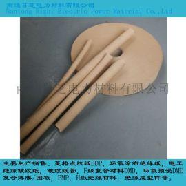 日芝电力厂家定制变压器导线包裹用电工绝缘皱纹纸管