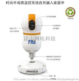 家庭安防监控系列电力网络摄像机