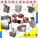 自动香肠灌肠机 成套加工腊肉香肠灌肠设备
