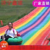 彩虹滑道 廠家直銷 節假日兒童遊樂好去處