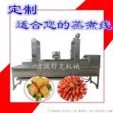 全自動肉丸子成套機器雞肉丸子蒸煮生產線