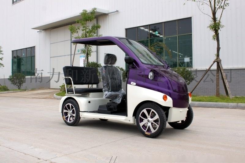自驾车,接送小孩,全国包邮接受定制,小型四轮车