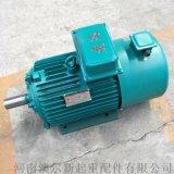 宏达三项异步电动机  7.5KW变频电机