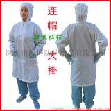 防護衣 醫療衛生連帽大褂 現貨供應