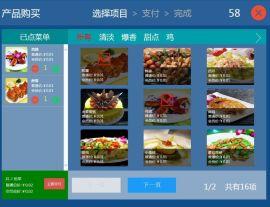 全新日式点餐机 自助触摸屏点餐机 自助点餐机价格