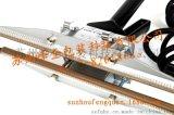 德國HAWO封口機,WSZ400合福封口機,手提式封口機,鋁箔袋封口機