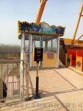 苏州水上乐园刷卡收费机厂家,扬州游乐园一卡通收费系统