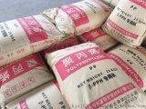 镇江扬中pph管材专用塑料原料