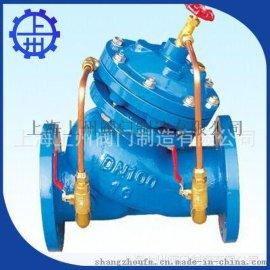 多功能水泵控制阀 过滤活塞式可调减压阀  上海专业厂家长期供应