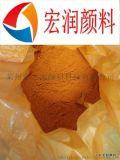 迷信纸专用染料酸性金黄