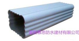 广东江门PVC天沟/檐槽/雨水管/PVC落水系统