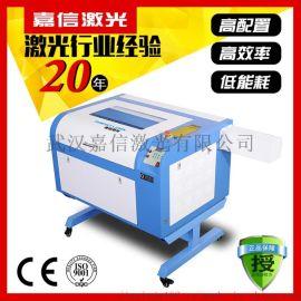 CO2激光切割机CO2激光切割机厂家CO2激光切割机切割非金属产品