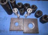 河北厂家直销精轧垫板/精轧螺纹锚具