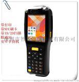 【深圳智谷联安卓带打印一体手持机生产厂家】PDA3505