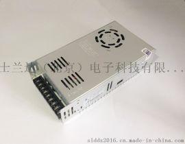 AC转DC工业级导轨开关电源 输入AC220V输出DC100V开关电源300w