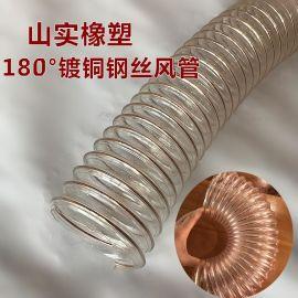 PU除尘通风管 矿工专用吸尘管