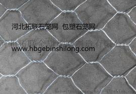 装石头笼子钢丝石头笼子铁丝石头笼子厂家