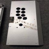 昱铝机械设备操作台铝外壳型材 6063机械配件铝镁合金型材