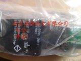 日本广濑Hirose连接器JR16RK-7P热门产品