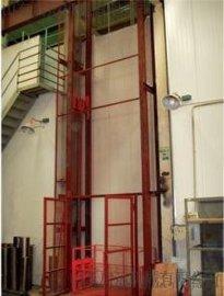 热卖启运QYDG1-15  大吨位汽车电梯  升降货梯价格,液压货梯,简易货梯,导轨式升降平台 价格实惠
