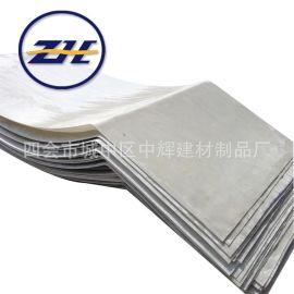 欢迎来图来样定做 玻璃钢防腐平板 FRP防腐板 玻璃钢复合材料水槽