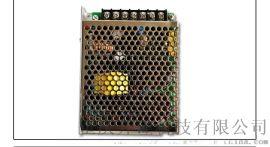 KJ1001A反激式超宽输入AC125~500V DC24V60W开关电源