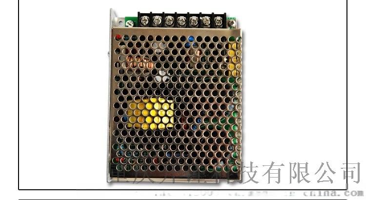 KJ1001A反激式超寬輸入AC125~500V DC24V60W開關電源