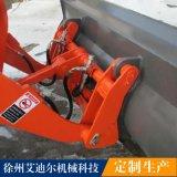 装载机液压快换装置价格 铲车铲斗快换装置量身定做