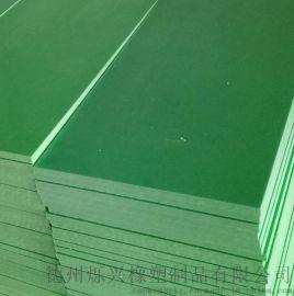 鞋厂用斩板 白色PP板 裁床胶板 裁断板(聚丙烯)